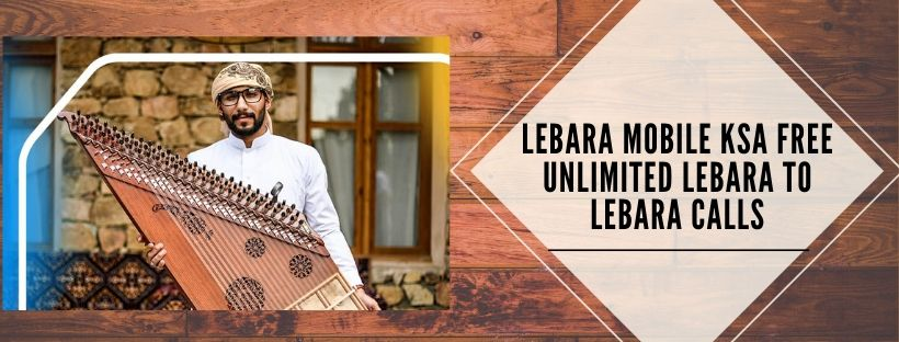 Lebara Mobile KSA Free on-net calls